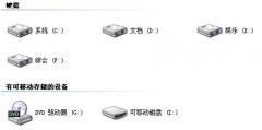 怎么把u盘变本地磁盘?