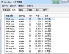 流氓软件显示已打开无法删除怎么解决?