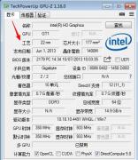 GPU-Z如何查看显卡好坏?GPU-Z查看显卡好坏的方法