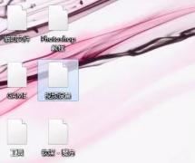 Win7旗舰版图标变白怎么修复?