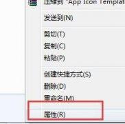 Win7文件夹被加密怎么办?Win7文件夹被加密解决办法