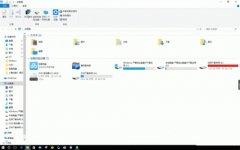 不用软件如何清理Win10电脑缓存?