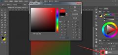 Ps图片如何调色?Ps图片调色的方法