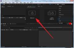 AE怎么制作文字清晰变模糊的动画?AE制作文字清晰变模糊的动画教程