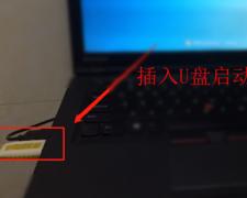 格式化F盘显示此驱动器正在使用中怎么办?