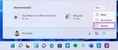 解决Win11和Win10中谷歌Chrome浏览器速度慢问题的7种方法