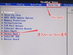 联想Thinkpad怎么设置U盘启动?thinkpad笔记本bios设置u盘启动教程