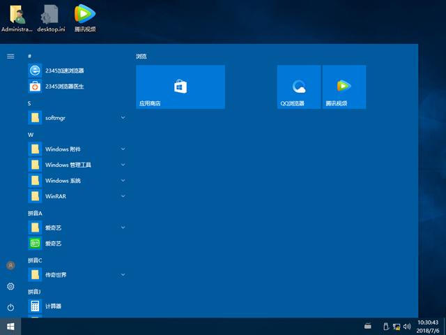深度技术 GHOST WIN10 X64 优化正式版 V2018.07(64位)