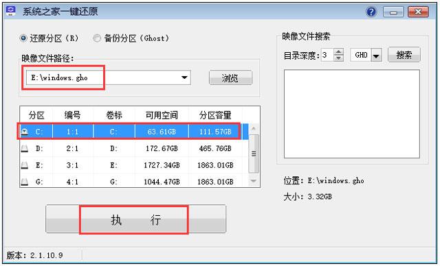 雨林木风Win10国庆版64位