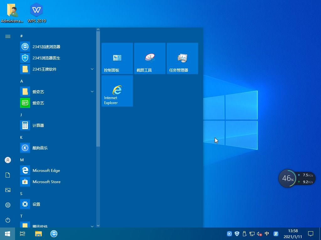 雷神笔记本系统Win10 64位正版 V2021.01