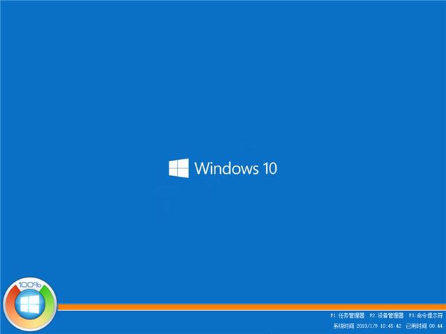笔记本Windows10系统