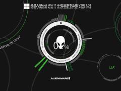外星人Ghost Win11 64位全新专业版 V2021.08