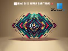 Windows11 22000.176 简体中文版 V2021.09