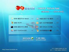 番茄花园 GHOST WIN10 X64 完美体验版 V2020.04(64位)