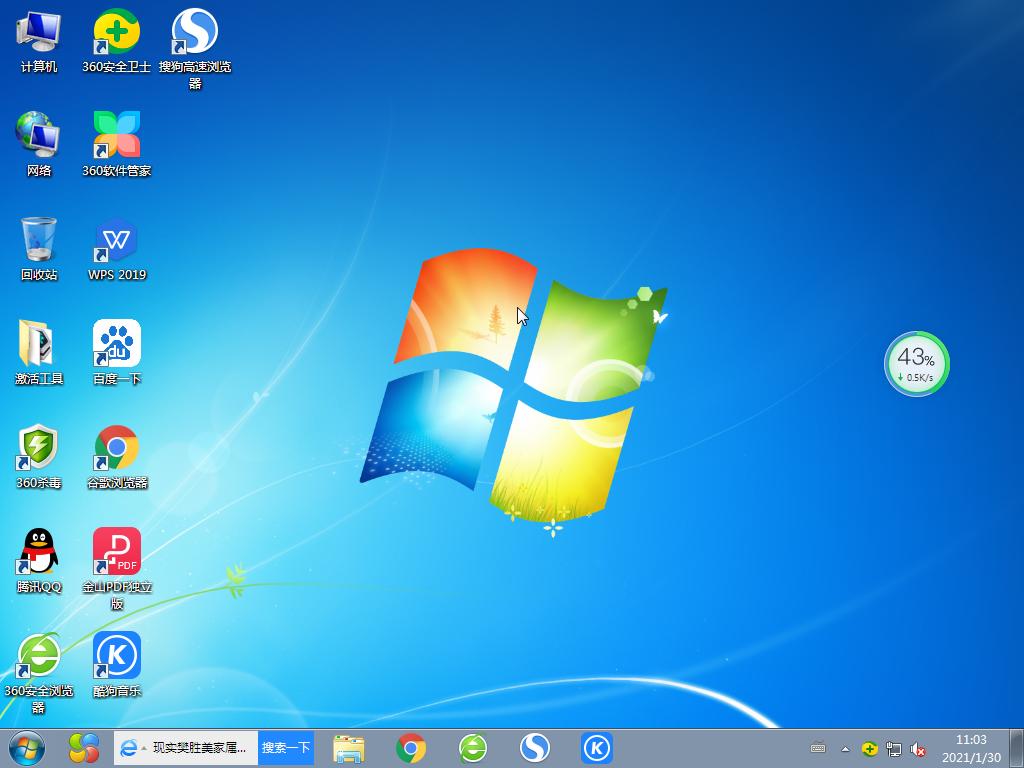 深度技术Windows7 Sp1 32位正式旗舰版 V2021.03
