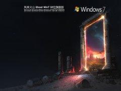 风林火山Win7 32位全能驱动旗舰版 V2021.09