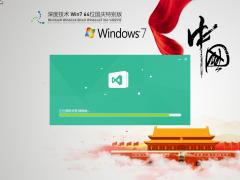 深度技术 Ghost Win7 64位 国庆特别版 V2021.10