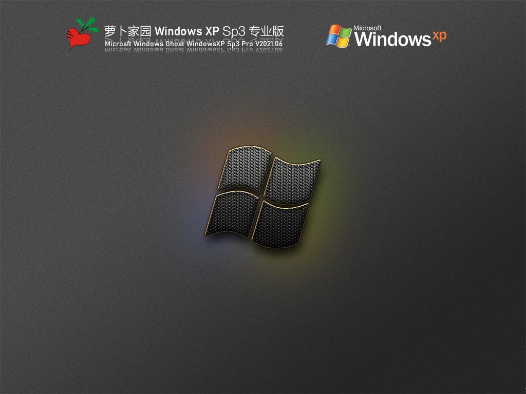 萝卜家园WindowsXP Sp3专业版 V2021.06