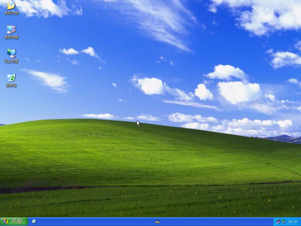 电脑公司Windows XP SP3 永久激活版 V2021.10
